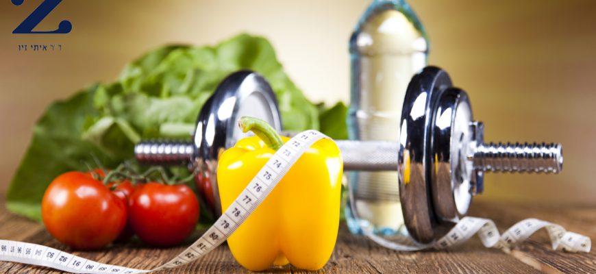 חשיבות הייעוץ המקצועי בפעילות גופנית ותזונה במעגלי החיים