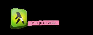 pregnet-logo